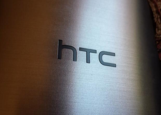 HTC One M8 Max слухи