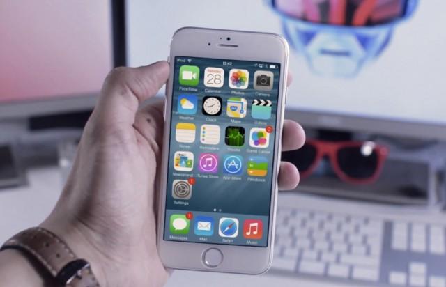 Обновление iOS 8.1.2 для iPhone
