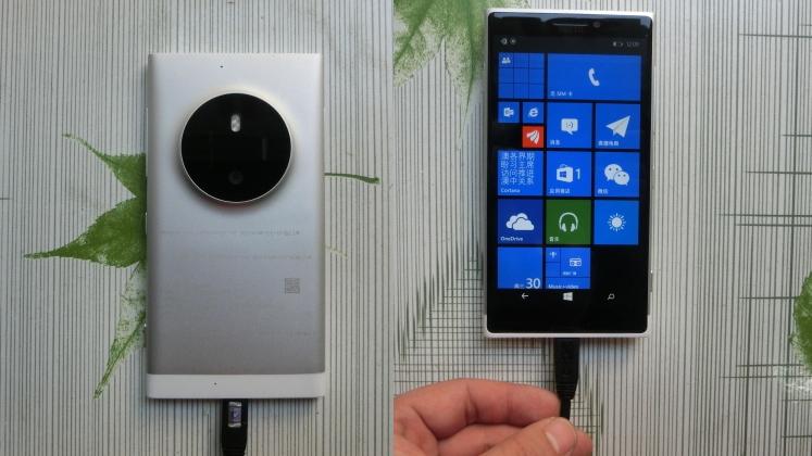 Lumia 1052