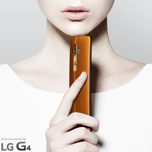 Смартфон LG G4 в дубленой коже