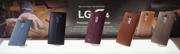 Цвета LG G4 в коже