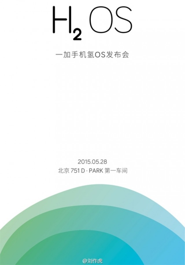 OnePlus HydrogenOS