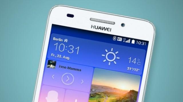 Обзор Huawei Ascend G620S