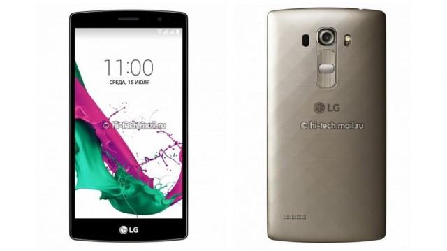 Смартфон LG G4 S