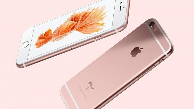 Розовый Apple iPhone 6S