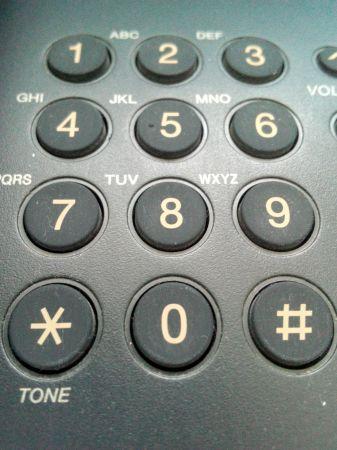 Пример фотографии Huawei Y5C