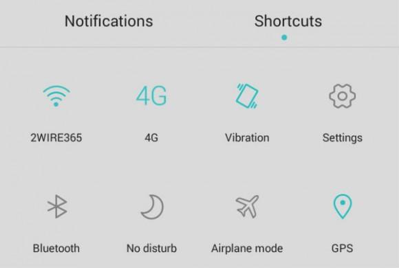 Режимы Huawei P8 Lite