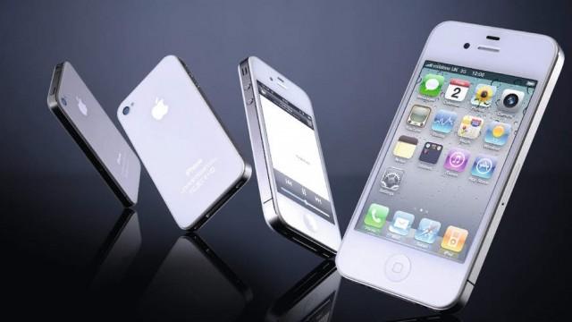 Как ускорить старый iPhone