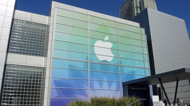 Здание Apple