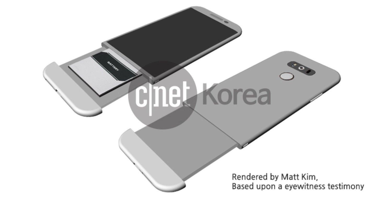 Концепт корпуса LG G5