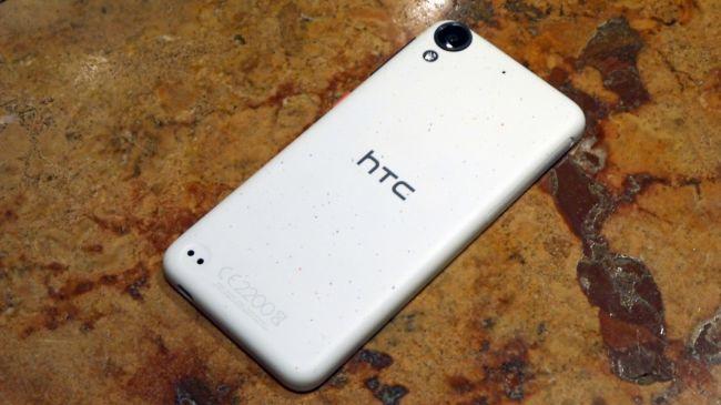 MWC 2016. HTC Desire 530