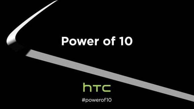 Приглашение на релиз HTC One M10