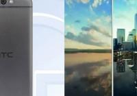 Великая тайна HTC: One X9 и One A9w