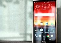 Обновление Android 6.0 Marshmallow для HTC One M8