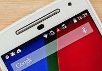 Motorola Moto G 2015: Лучший вид